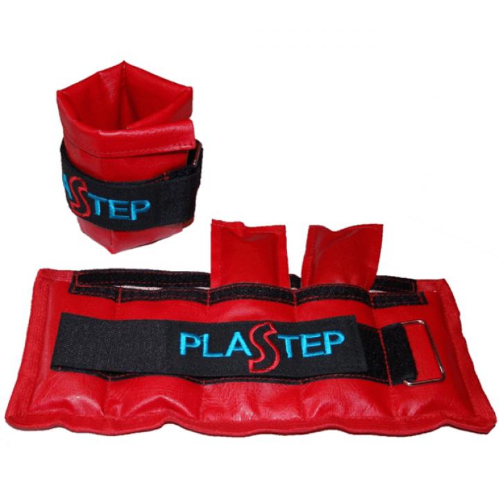 Утяжелители с изменяемым весом Plastep 2х2кг