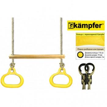 Кольца гимнастические 2 в 1 Kampfer