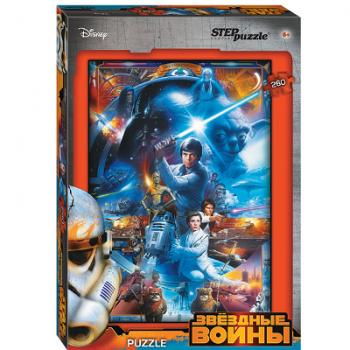 Пазл Звездные войны 260 деталей Степ Пазл 95044