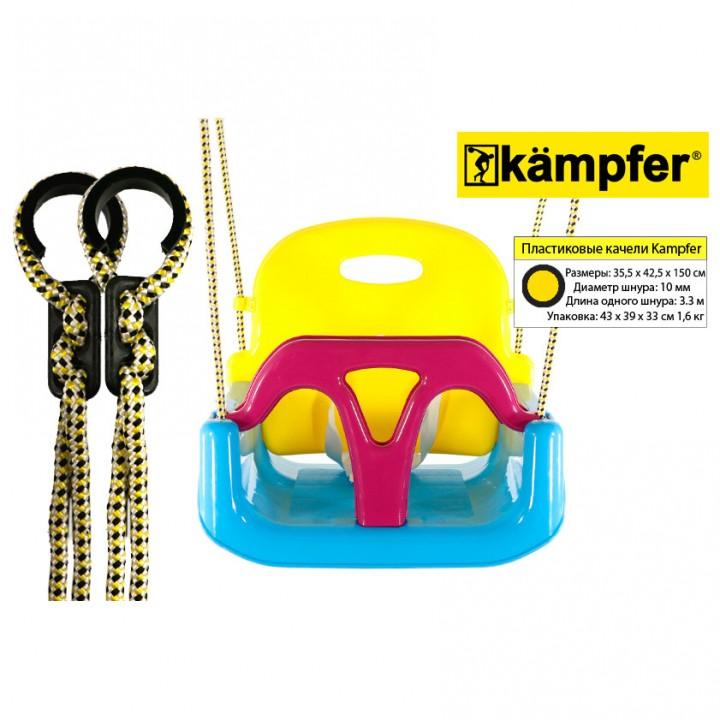 Детские пластиковые качели 3 в 1 Kampfer S04-132