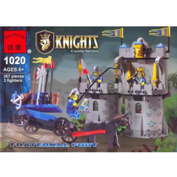 Конструктор Братский форт рыцарей 267 деталей Enlighten Brick 1020*