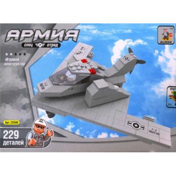 Конструктор Военный самолет 229 деталей Ausini 22506