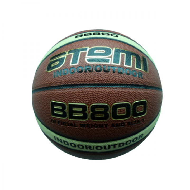 Мяч баскетбольный ATEMI BB800 р.7