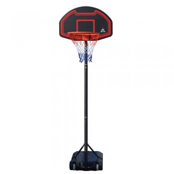 Стойка баскетбольная DFC KIDSC